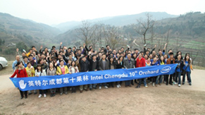 Intel Chengdu 10th orchard
