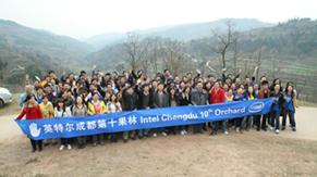 Intel Chengdu 10th orchard