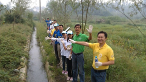 Walking into Yunqiao Wetland Environmental Protection Activity