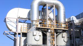 含氨废水处理系统