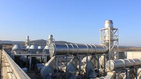废气排放口