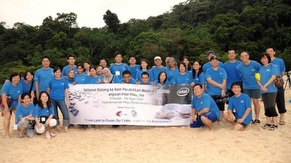 Biodiversity Education Camp